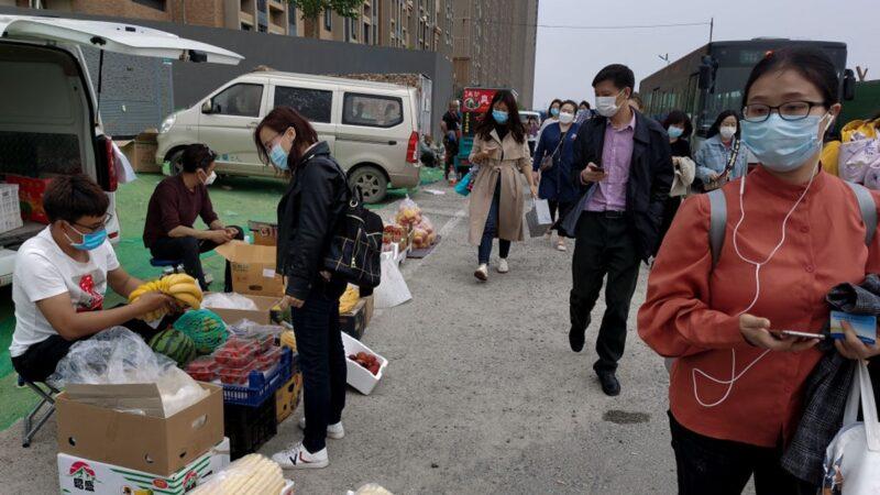 【直播】地摊经济有退潮?/ 韩国瑜被高票罢免高雄市长