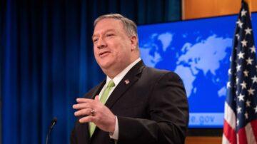 美国务院发六四声明:中国人民渴望建立人权自由政府