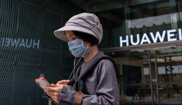 不止芯片危機 華為PCB供應商拒赴華設廠
