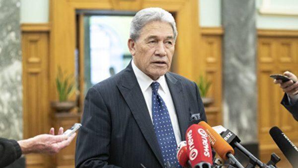 又一家:新西蘭宣布暫停與香港引渡協議