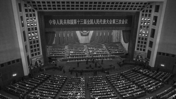 中共人大議程不見國安法?港媒:本月底或加開會議