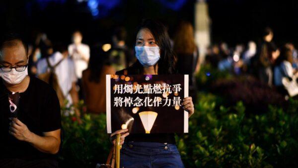 组图:无惧禁令 香港六四烛光悼念遍地开花