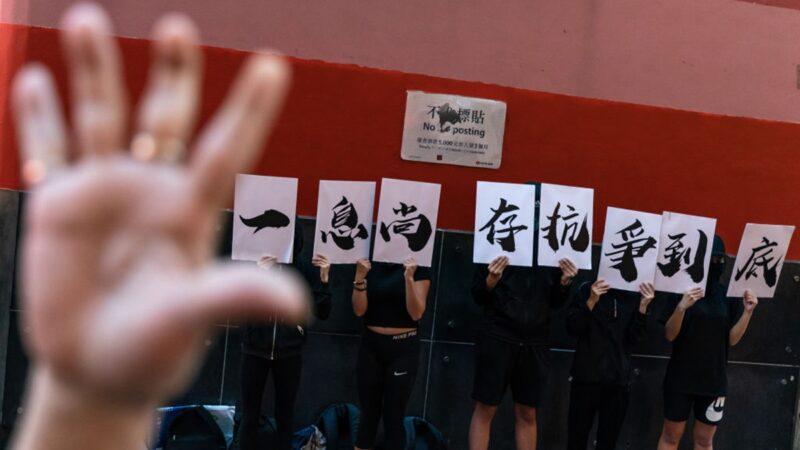 組圖:反送中週年民心難欺 港人同唱《榮光》多人被抓