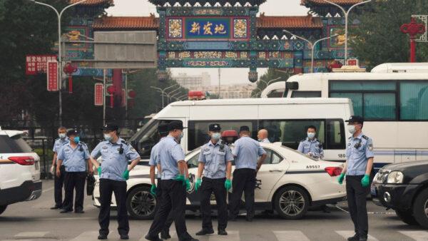 中共病毒蔓延北京 多地列疫情中、高風險區