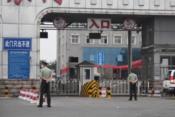 蔡奇宣布北京进入非常时期 多地急发赴京警告