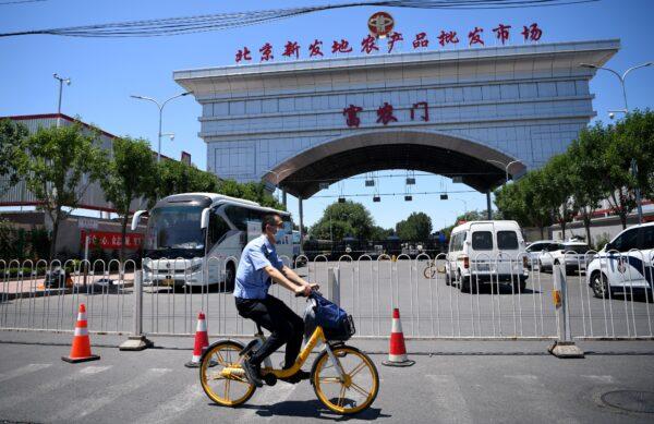北京每日新增病例持續增加 進入「非常時期」