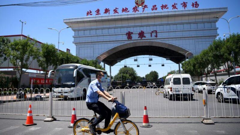 北京民众爆恐慌 超市抢购一空 蔬菜短缺(视频)