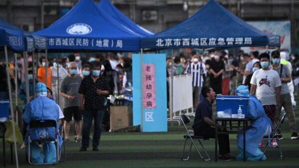 北京新波疫情陽性率近9%  市民:實際數據比官方高10倍
