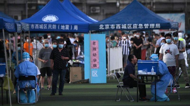 北京新波疫情阳性率近9%  市民:实际数据比官方高10倍