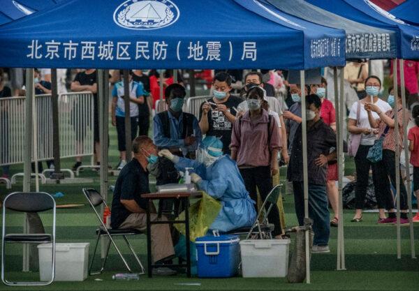 半个北京城现确诊病例 28社区封闭