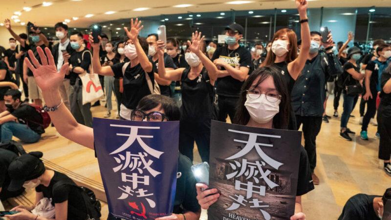 中共人大常委週末加開會議 港版國安法或將登場