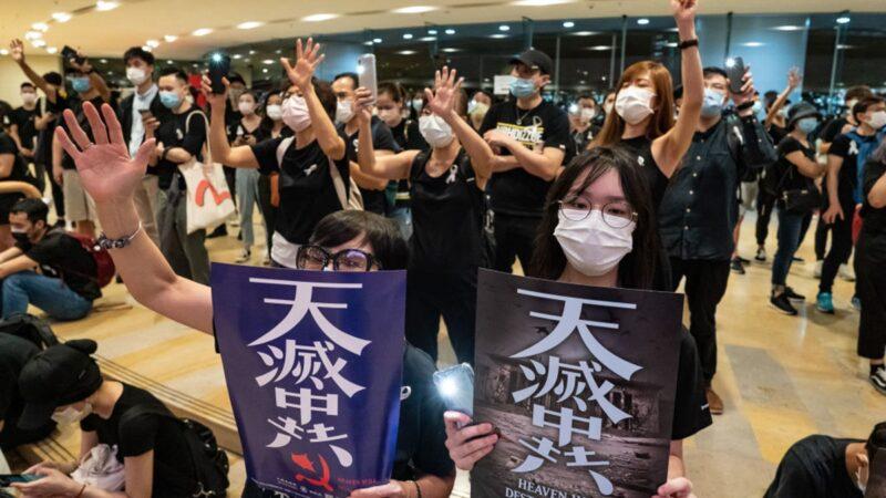 港媒:中共「悼念」基本法 國安法奏響喪歌