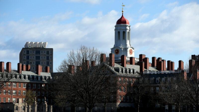 中共金援美国大学 背后阴谋曝光