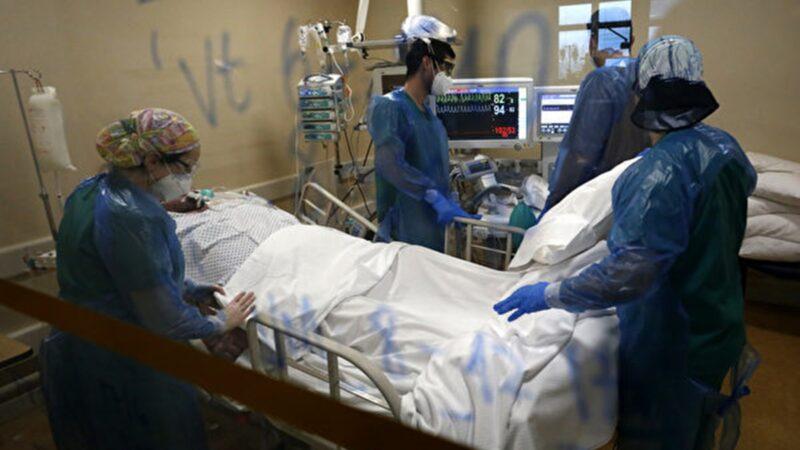 【瘟疫与中共】智利为何疫情严重