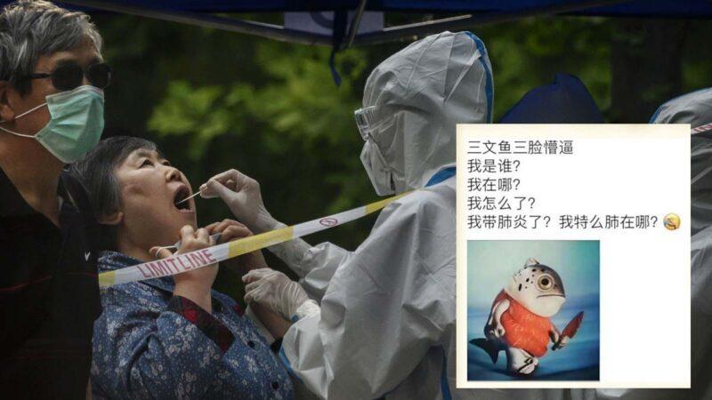 """中共院士称病毒""""零下20度活20年"""" 遭炮轰后改口"""