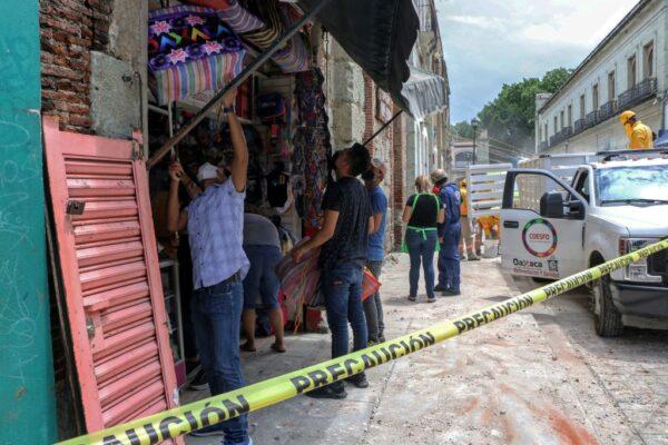 7.4强震袭墨西哥南部 猛烈摇晃交通中断已知5死