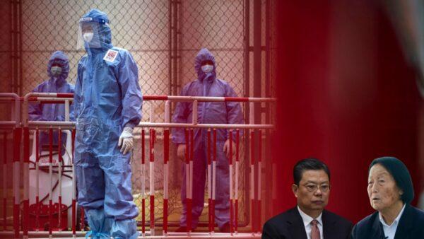 北京疫情凶險 申紀蘭死因惹疑 趙樂際依然消失