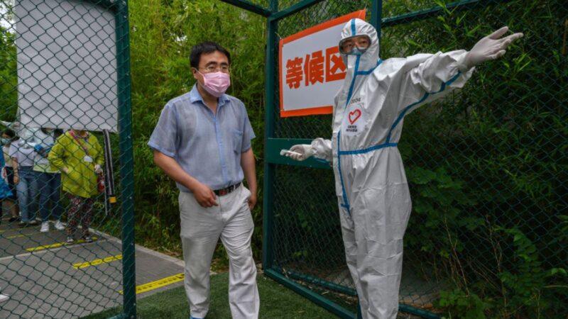 北京驚現買賣核酸檢測名額  網民:通道誰打開的?
