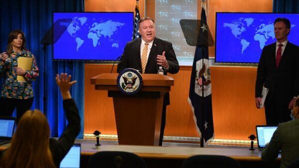 【重播】美国务卿蓬佩奥在布鲁塞尔论坛上发表讲话(中文同声翻译)