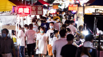 """【禁闻】""""地摊经济""""能救谁?中国百姓如是说"""
