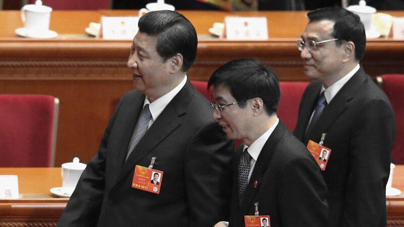 中南海内斗:王沪宁暗算李克强 党媒跟风调转枪口