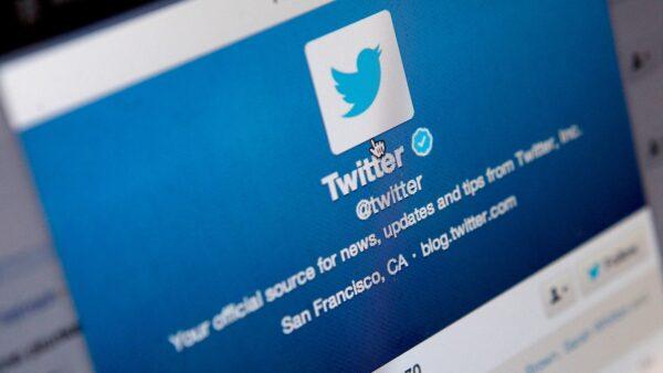17万中共推特账户被删 美媒披露其违规操作细节