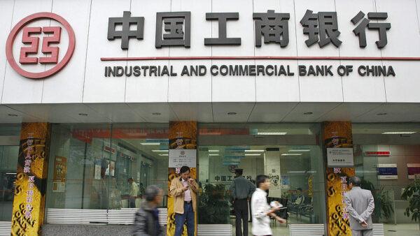 大陸儲戶巨額存款頻消失 涉事銀行說法惹爭議