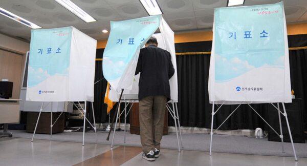美媒:华为计票机疑参与韩国大选作弊