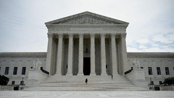 """最高法院阻止终结""""达卡"""" 川普呼吁任命新大法官"""