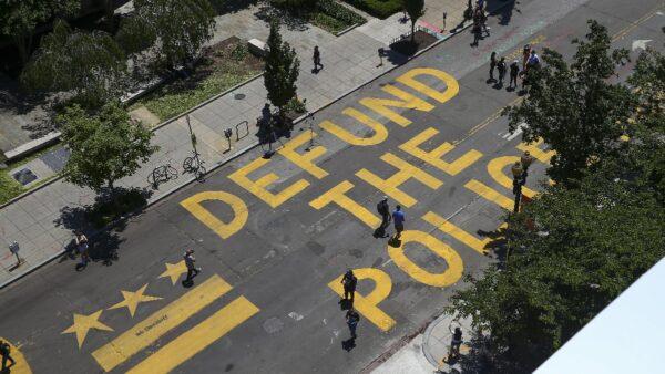 美「抽回警察資金」愈演愈烈 明市議會宣布擬解散警局