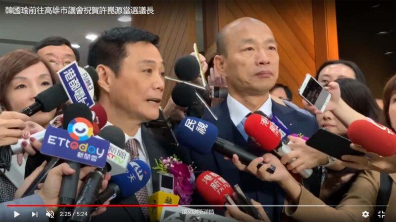 韩国瑜被罢免 高雄市议长许崑源当晚坠楼亡