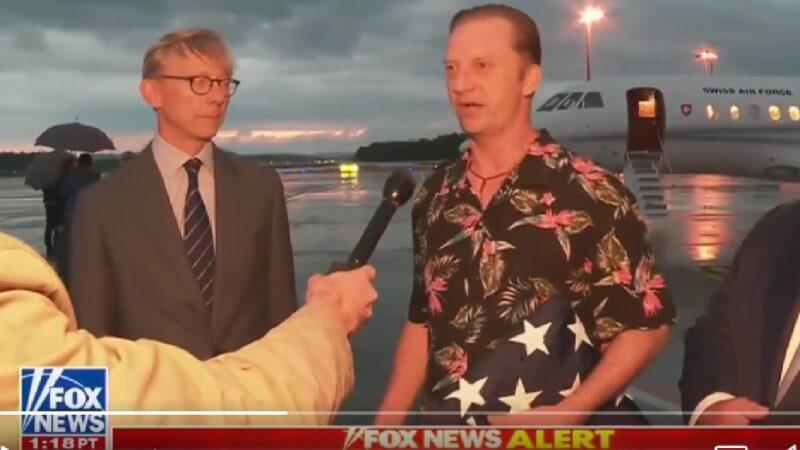川普宣布成功解救人质 伊朗释放美海军老兵