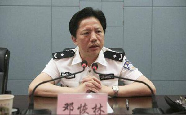 """""""死亡""""位置? 重庆公安局长邓恢林落马"""