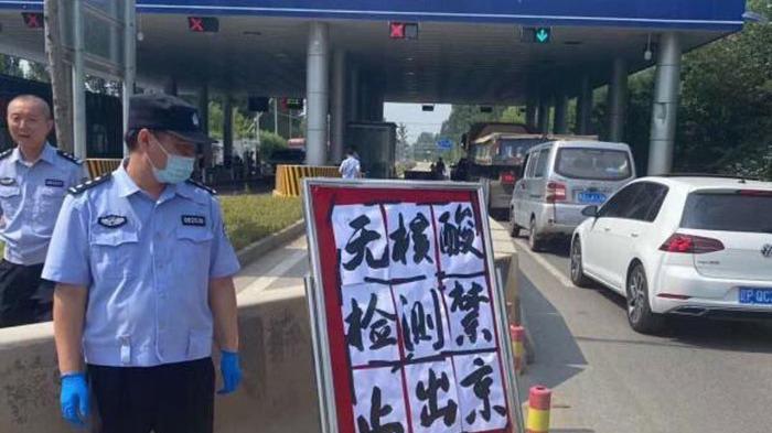 北京疫情官民兩種說法 網民論疫情後即時被捕