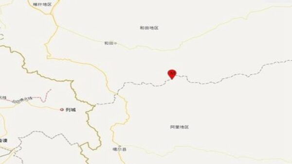 新疆和田地區凌晨多次地震 最強6.4級