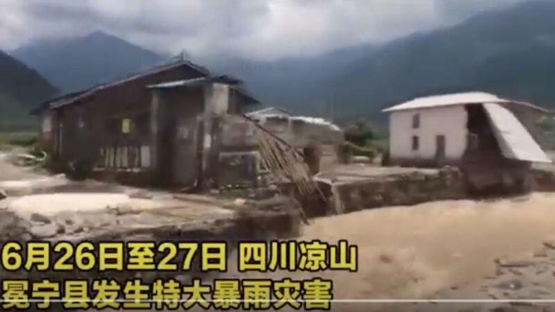 南方暴雨持续 湖北现龙卷风 四川凉山满目疮痍(视频)