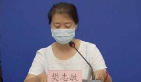 北京疫情延燒 百事食品分廠8人確診停產停業