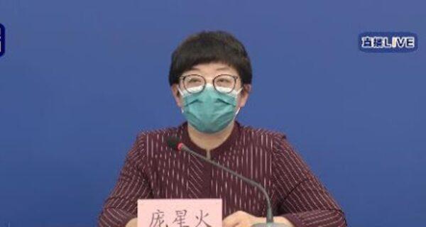北京疫情嚴峻 16號病例軌跡異常引質疑