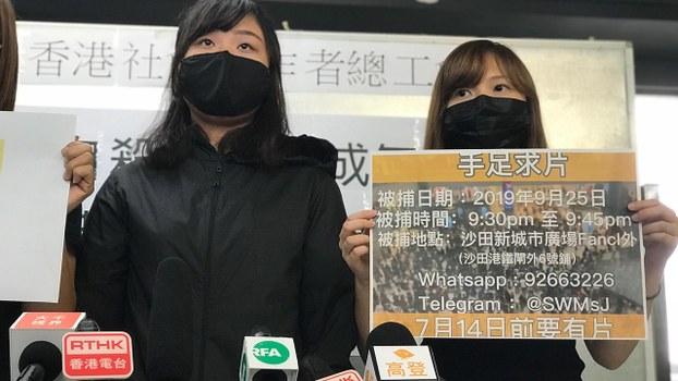 17岁少女出面指控:遭港警性暴力后曾三度自杀