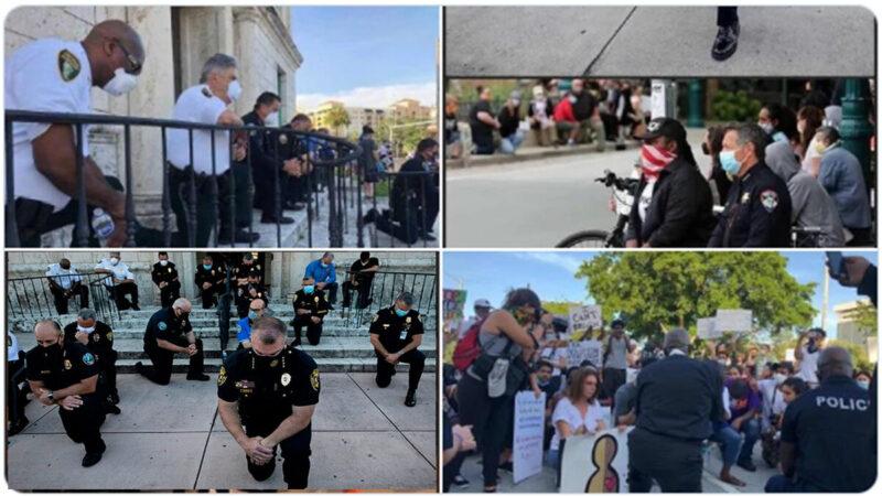 美媒:多地美警向示威者下跪 大陆公安呢?