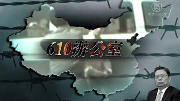 赵乐际内部讲话曝光 中共机密文件爆末日恐慌