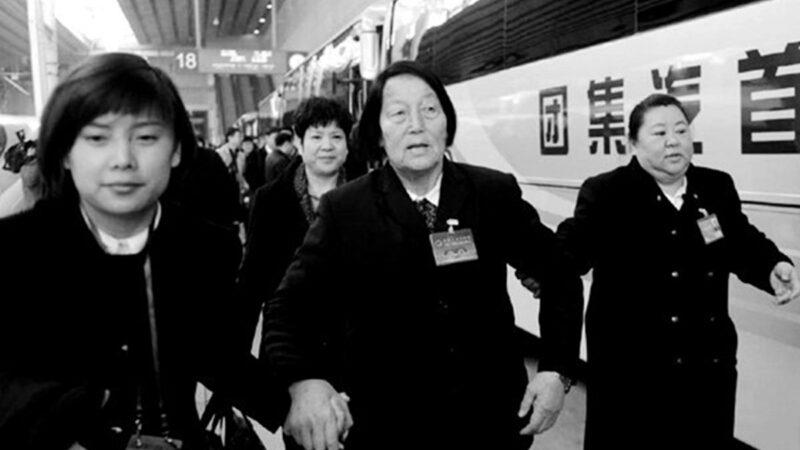 【老北京茶館】申紀蘭去世 黨損失最重要魂器?