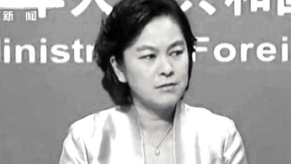 華春瑩49秒眨眼55次 網民嘲諷:摩斯電碼