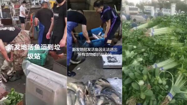 北京疫情爆发 三官免职 或数万人被隔离