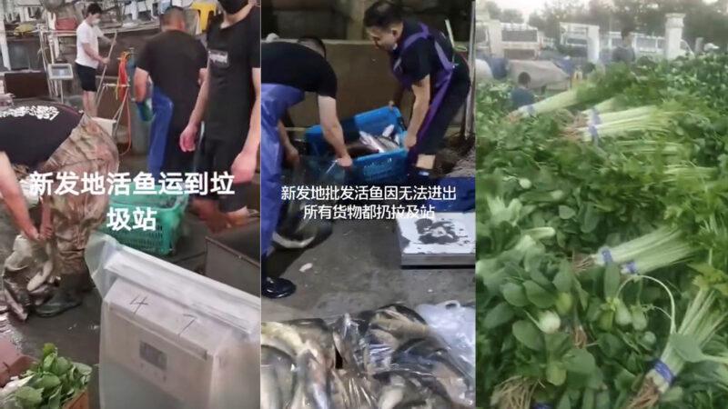 北京疫情爆發 三官免職 或數萬人被隔離