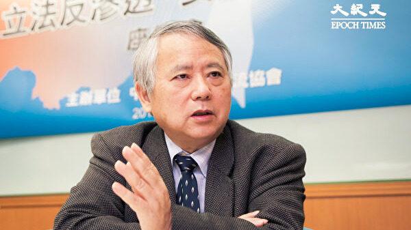 台專家:中共已成紙老虎 垮台有三關鍵