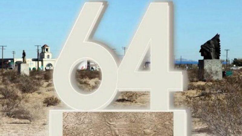 【江峰時刻】六四點滴回憶