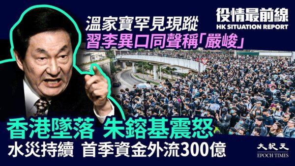 【役情最前线】地坛医院数据泄北京虚报疫情