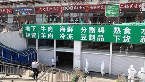 金言:瘟神攻入帝都 北京再次進入戰時狀態
