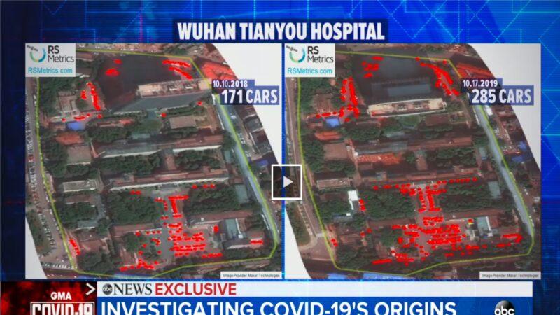 衛星圖像暗示 中共病毒去年秋天已在武漢傳播